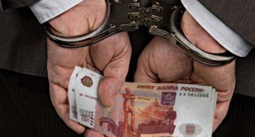Мошенничество 159 УК РФ  Угловное дело прекращено