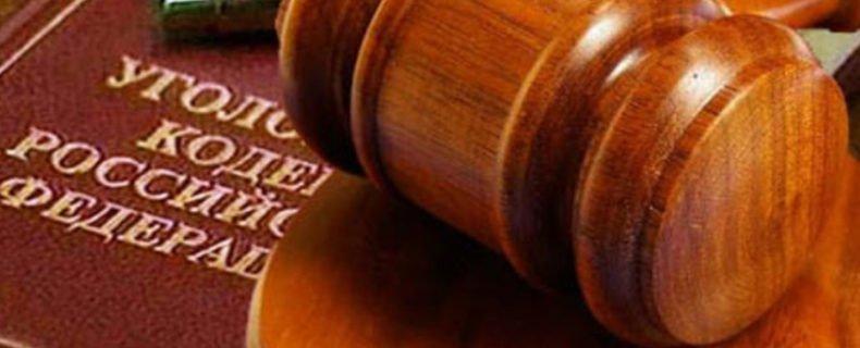 Успех защиты по уголовному делу. Приговор в апелляции изменен.