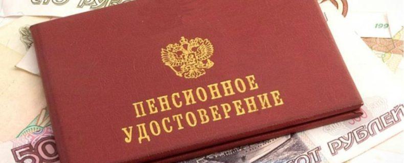 Победа адвоката  ч.1 159 УК. Дело прекращено РФ